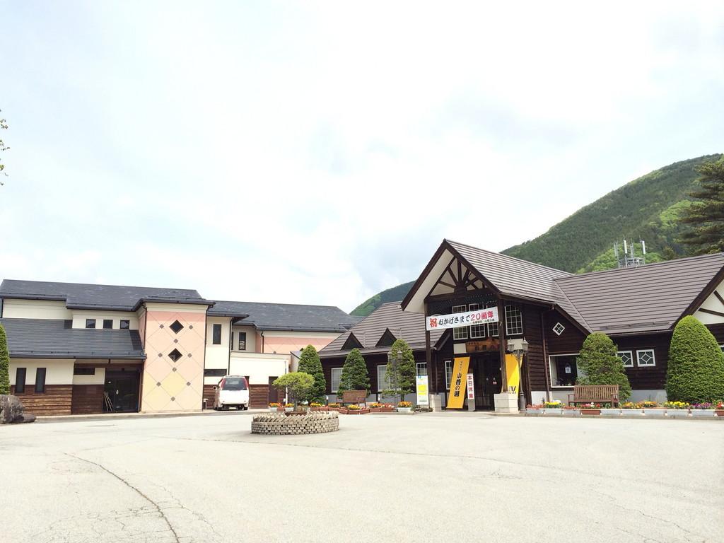 小菅の湯とサテライトオフィス